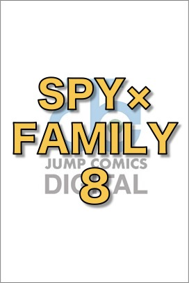 SPY×FAMILY 8 (ジャンプコミックスDIGITAL)