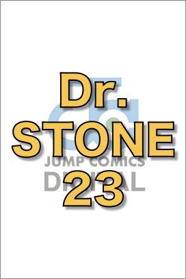Dr.STONE 23 (ジャンプコミックスDIGITAL)